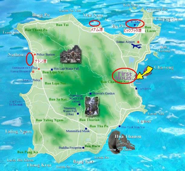 サムイ・タオ島の行き方1-1