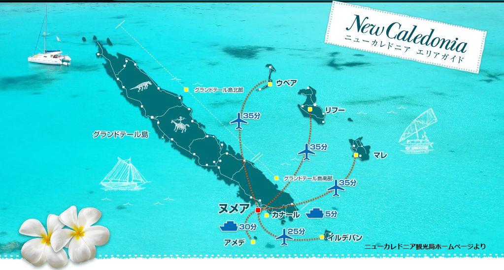 ニューカレドニア国内の移動1-1
