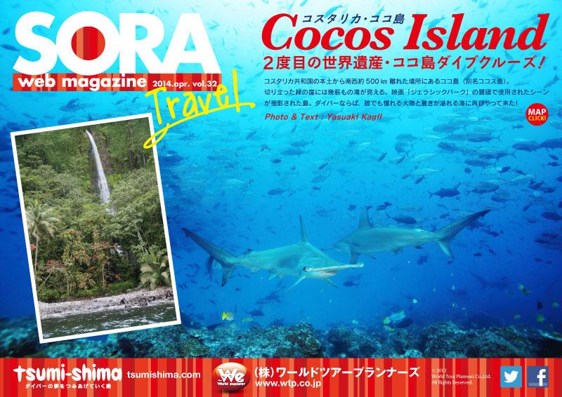 ココ島 画像14