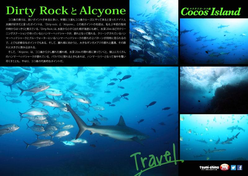 ココ島 画像15