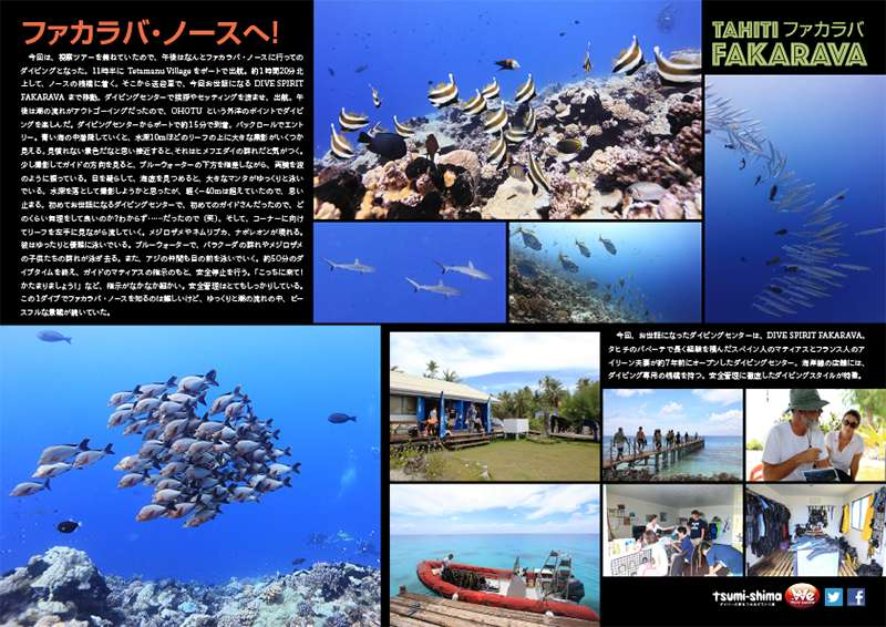 ファカラバ島 画像13