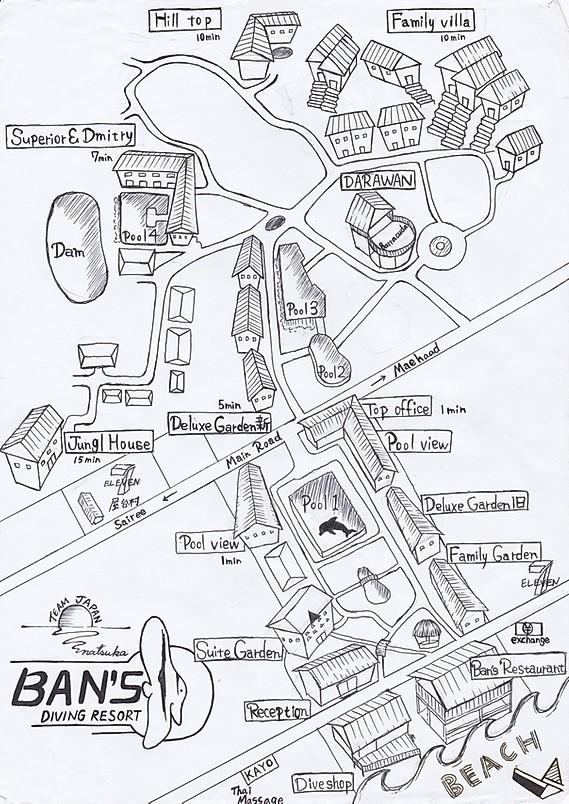 バンズダイビングリゾート利用するタオのリゾートホテル4-1