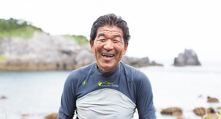式根島ダイビングサービス1-1