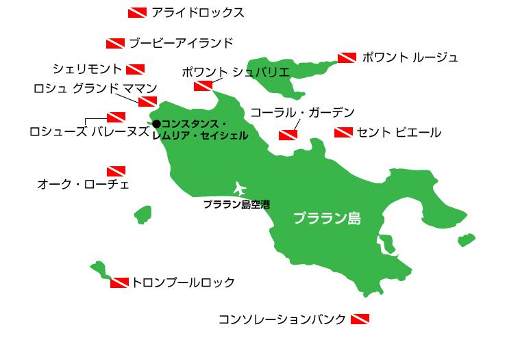 プララン島1-1