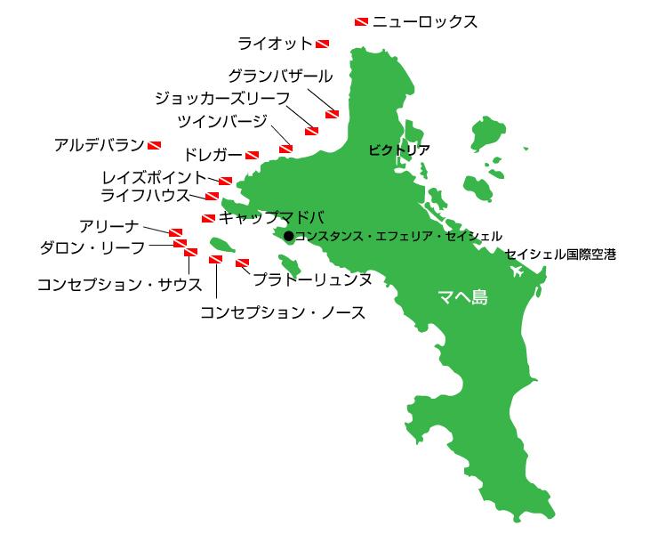 マヘ島1-1