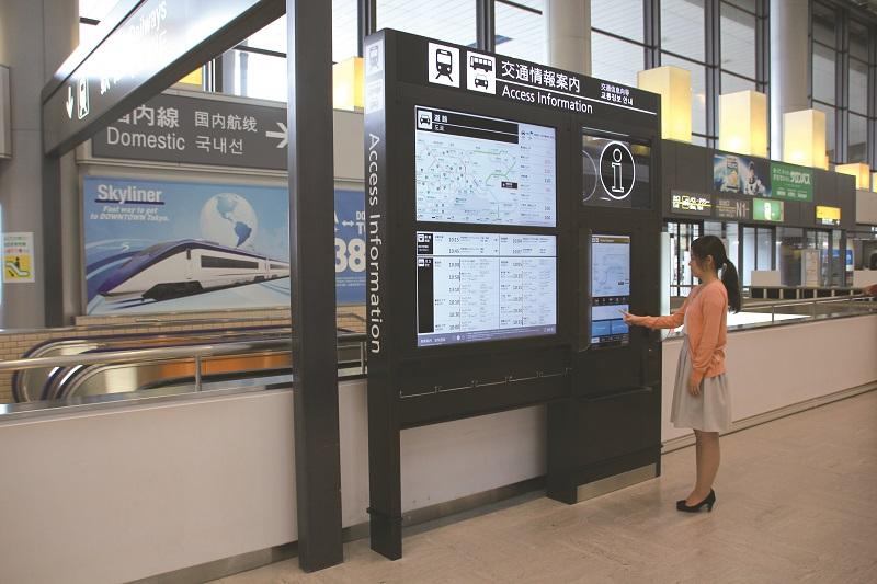 成田空港豆知識 第一弾~デジタルサイネージで空港アクセス情報の提供開始~写真
