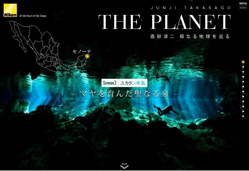 『高砂淳二 母なる地球を巡る セノーテ編』がUPされました!写真