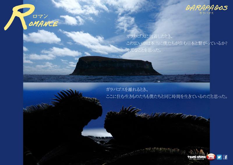 成田発 アメリカン航空 ガラパゴス諸島  最大21ダイブ付 12日間1