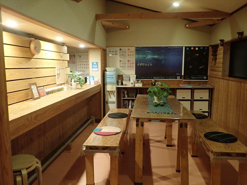 羽田 (国内線)発 日本航空 / 国内 沖永良部  最大6ダイブ付 5日間1
