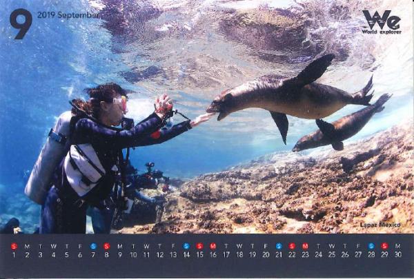 第十弾◆◇2019年卓上カレンダー企画◇◆~ラパス~